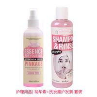 粉红时代 - 管理用品) 护理液 洗发套装(180ml+300ml)