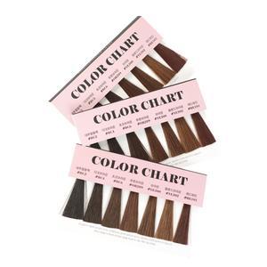 粉红时代 - 管理用品)彩色图表 选择颜色